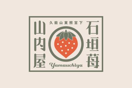 📺放送決定!NHK静岡 【たっぷり静岡 】18時10分~